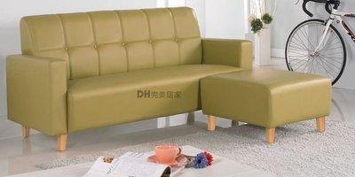 【DH】貨號N201-3《凡賽爾》芥末乳膠皮L型沙發˙含腳椅˙質感一流˙簡約設計˙主要地區免運