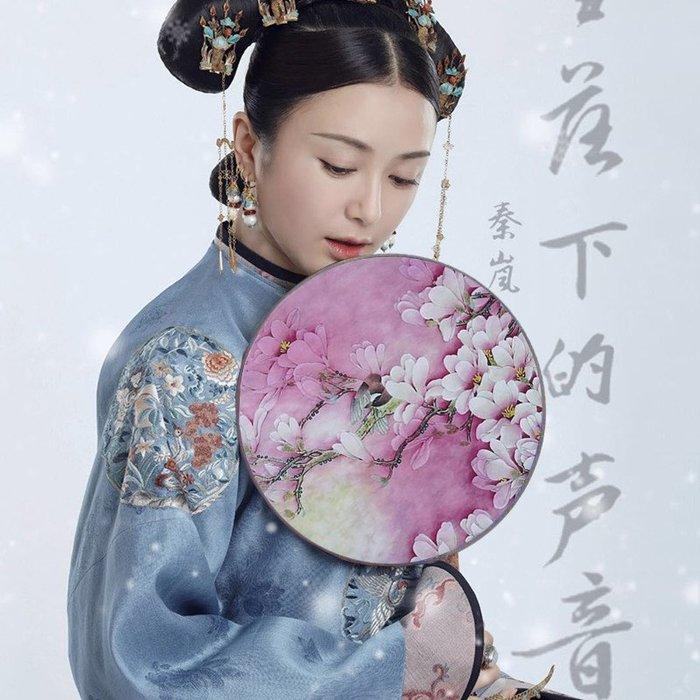 古風扇子 古風團扇宮扇古典漢服圓扇手工雙面中國風木柄舞蹈扇子蒲扇旗袍扇