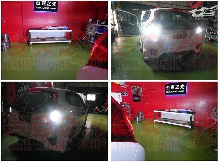 台克之光-HONDA-FIT3-專用倒車燈-R5-CREE+5050-爆亮LED~內有短片
