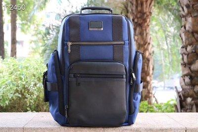 TUMI 232389 藍色 新優質尼龍配真皮 獨新立筆電隔層 電腦包 後背包 容量大 隔層多 可放15吋筆電 耐磨 商務 休閒 推薦