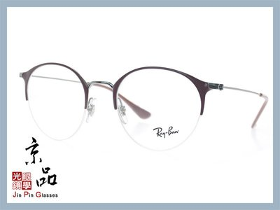 【RAYBAN】RB3578V 2907 紅棕色 雷朋光學眼鏡 公司貨 JPG 京品眼鏡
