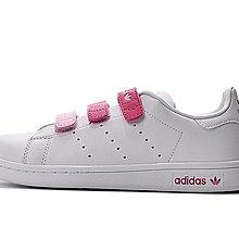 D-BOX  Adidas Stan Smith CF C 史密斯 魔術扣 板鞋 粉紅漸變