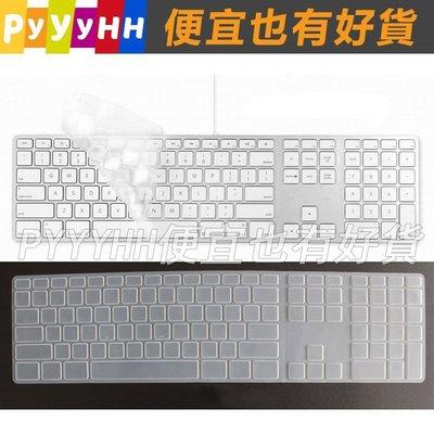 Apple iMac G6 鍵盤膜 帶數字 鍵盤 蘋果膜  iMac G6 有線鍵盤膜 防塵套 桌上型 鍵盤膜