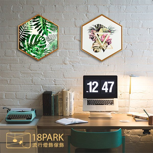 【18Park 】精緻細膩 Summer [ 畫說-夏日總匯-六角50*43.3cm ]