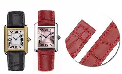 錶帶屋 替代卡地亞 Cartier25...