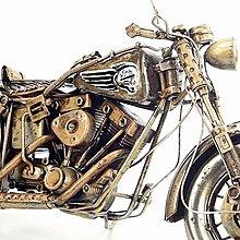 鐵藝仿古家居裝飾品美式朋克風摩托車機車擺設創意純手工焊接模型*Vesta 維斯塔*