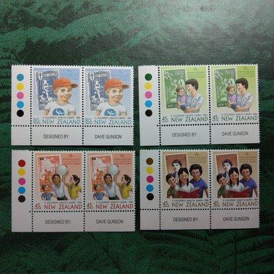 【大三元】紐澳郵票-050紐西蘭- 孩子健康營75周年紀念日-新票6全二方連帶色標-原膠上品