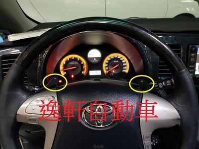 (逸軒自動車)TOYOTA 日本原廠 2005~2009  WISH方向盤 專屬 換檔撥片 換檔快撥