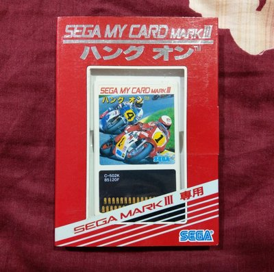 SEGA MARK III MK3 HANG-ON  ( ハングオン ) SG-1000 日本原裝