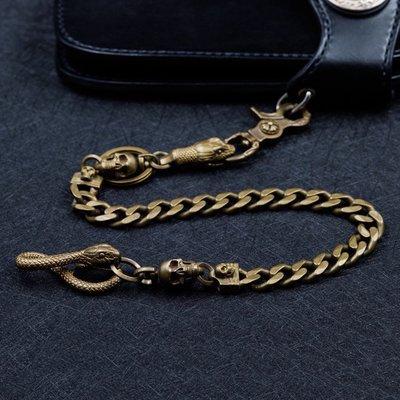 造夢師 手工製作  阿美咔嘰 復古 養牛 財布鏈 純銅黃銅 骷髏蛇頭褲鏈 金屬鑰匙鏈