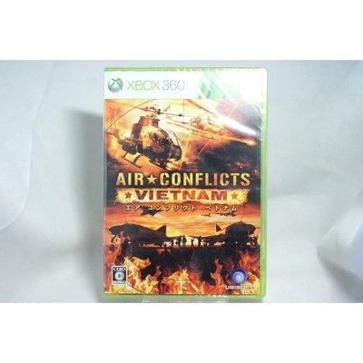 [耀西]全新 純日版 XBOX 360 藍天對決:越南戰爭 Air Conflicts Vietnam 含稅附發票