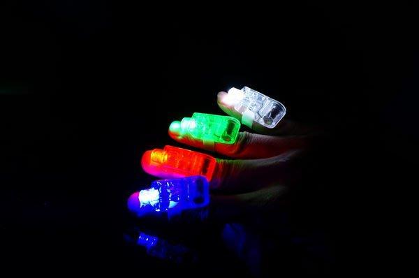 發光派對屋(西門中華店)@派對必備發光手指燈(共四色)單顆價
