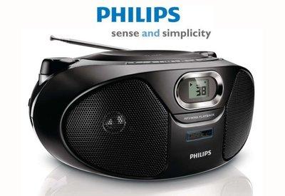 【用心的店】PHILIPS 飛利浦USB/CD手提音響 AZ385 / AZ-385(實體的店面)
