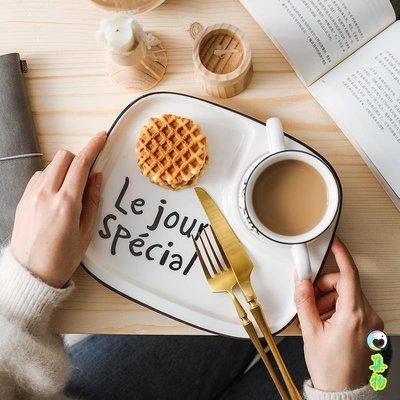 (2件免運)早餐盤分格西餐盤長方形盤子套碗盤碟套裝家用創意早餐杯 集物生活