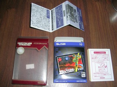 NINTENDO GAME BOY ADVANCE GBA FAMICOM MINI STAR SOLDIER 日本原裝