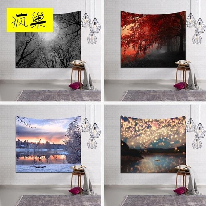 日式掛畫 掛布店長推薦~北歐ins掛布美式森林風景掛毯背景藝術墻壁毯家居裝飾壁畫桌布