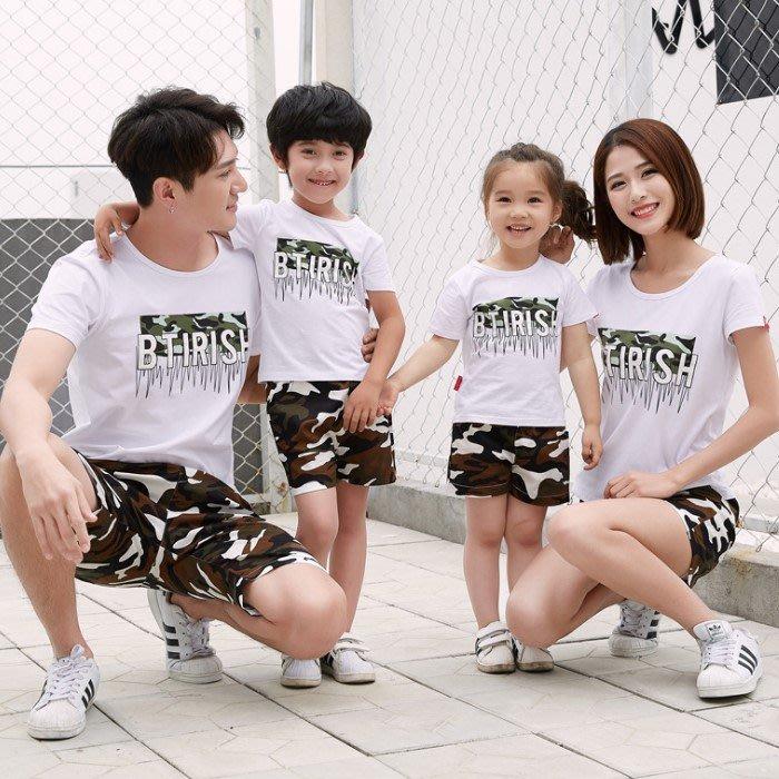 【出清價~四件組】韓版1805《字母BTIRISH》短袖親子裝♥情侶裝