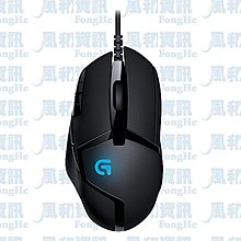 羅技 LOGITECH G402 Hyperion Fury 高速追蹤遊戲電競滑鼠【風和資訊】
