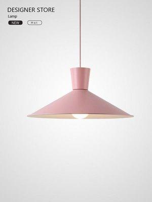 【德興生活館】設潮新品創意馬卡龍色系傘型客廳臥室餐廳設計師吊燈 限時促銷