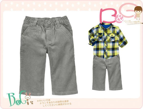 【B& G童裝】正品美國進口GYMBOREE Corduroy Pant 灰色燈芯絨長褲12-18mos