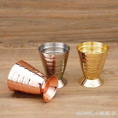 魔法分段式內外刻度多規格量酒器盎司杯安士杯15-75ml