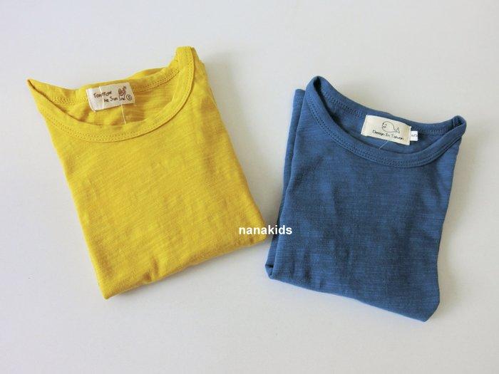 出清夏日款。男童裝 大童 。韓版百搭竹節棉T恤 短袖T恤  (藍色/黃色) (5-25號)現貨~nanakids娜娜童櫥
