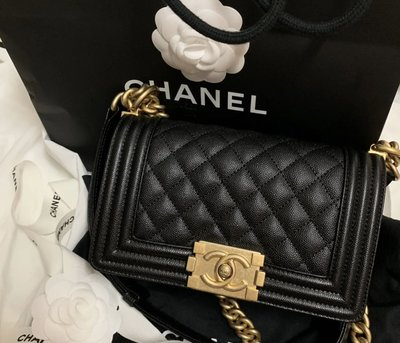 Chanel boy20(已售出)