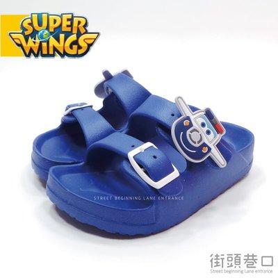 SUPER WINGS 超級飛俠 拖鞋 童鞋 休閒鞋 室內鞋 走路鞋【街頭巷口 Street】KRS84705BE 藍色