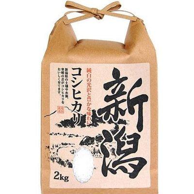 【悅生活】谷穗--特A級新潟縣越息米 100%日本原包裝/2kg/包