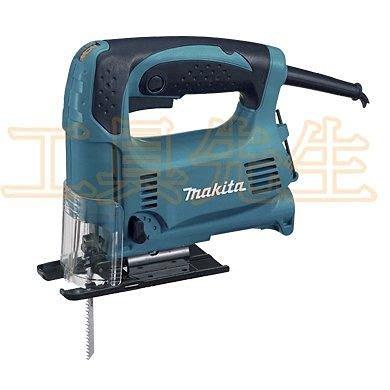 含稅/4328【工具先生】makita 牧田 手提 調速 線鋸機 非BOSCH GST75BE GST65E GST65