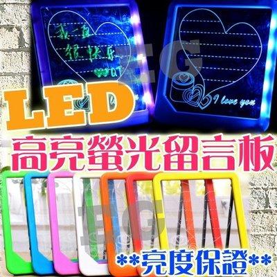 L1A29 新品 LED高亮螢光留言板 浪漫螢光留言板 創意螢光 留言板發 光手寫字板 LED電子廣告板 浪漫禮品不