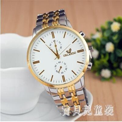【全新品】男士超薄手錶鋼帶石英男手表男士時尚休閒商務腕表男表手表  [巧靈店]
