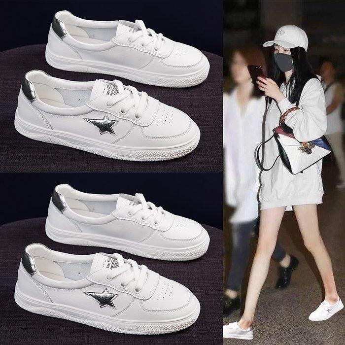 運動鞋女 帆布鞋女 小白鞋 休閒鞋 球鞋  小白鞋女夏款新款韓版學生街拍休閑百搭真皮透氣平底板鞋夏季