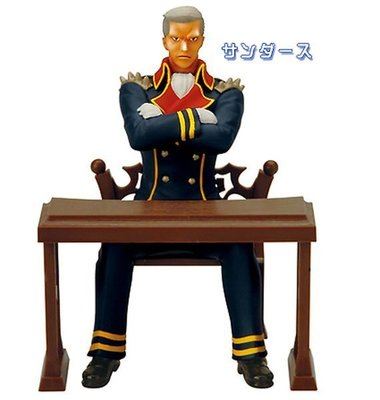 B-12 : 問答魔法學院 FIGURE COLLECTION SEASON 4 桑德斯 THANDERS  富貴玩具店