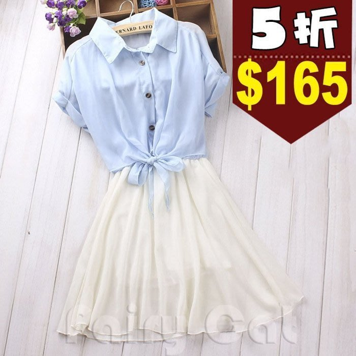 ❤❤Fairy Cat❤❤現貨出清❤❤ 新款韓版甜美雪紡腰間綁帶撞色連身洋裝 碎花連身洋裝 連身裙 連衣裙 現貨