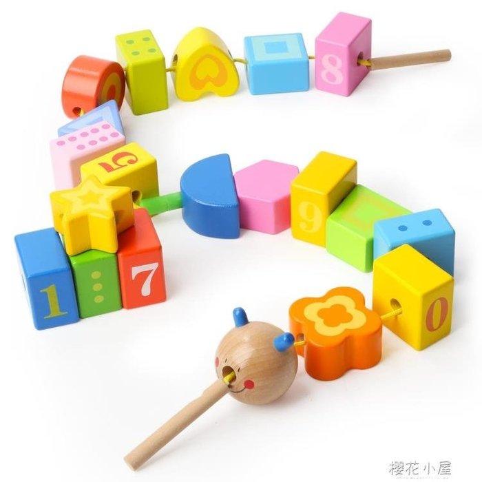 兒童串珠玩具積木益智穿珠子1-2-3周歲女孩寶寶早教嬰兒寶寶禮物