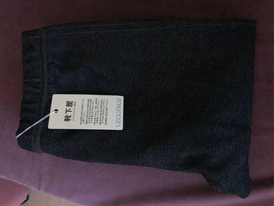 購自日本靴下屋牛仔色長leggings