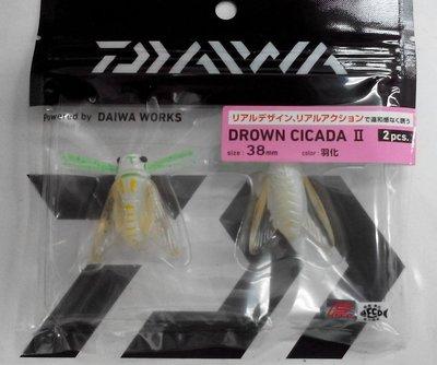 {龍哥釣具}DAIWA Drown CICADA II 路亞軟蟲 [蟬] 桃園市