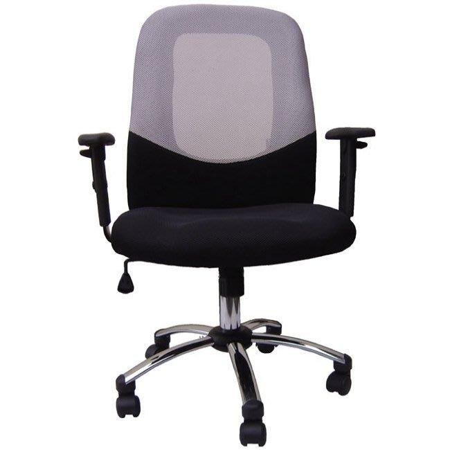 鋼管腳-承重力150公斤【含發票】超透氣網布雙彩高背-電腦椅-辦公椅-主管椅-洽談椅-會客椅-會議椅-萬用椅-F9401