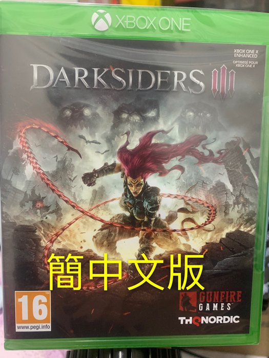 現貨 XBOX ONE 末世騎士3 / 暗黑血統3 簡中文版 另售 惡靈古堡 2 重製版 碧血狂殺2 戰慄深隧:流亡