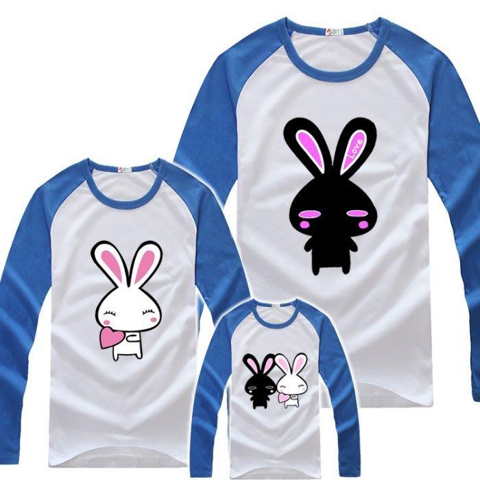 【甜蜜蜜~現貨出清】韓版YI-X10《愛心黑白兔》長袖親子裝♥情侶裝 (J7-4)