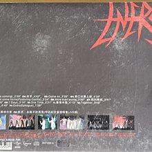 【鳳姐嚴選二手唱片】 ENERGY COME ON CD+VCD