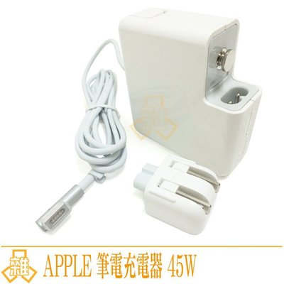 【現貨】 APPLE NB 筆電充電器 45W A1237 A1269 A1270 A1304 A1369 A1370