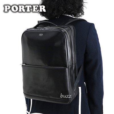 巴斯 日標PORTER屋-三色預購 PORTER CLERK 牛革後背包 034-03197