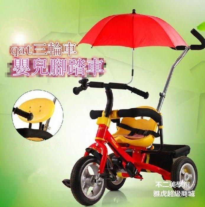 【格倫雅】^QA手推兒童自行車寶寶輪車 幼兒腳踏車嬰兒童車 1366[g-l-y13