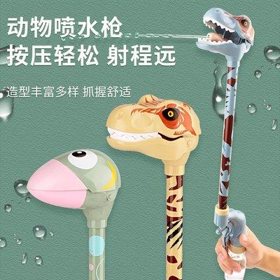 兒童卡通恐龍水槍迷你小號網紅男寶寶女孩滋呲灑水動物噴水射玩具