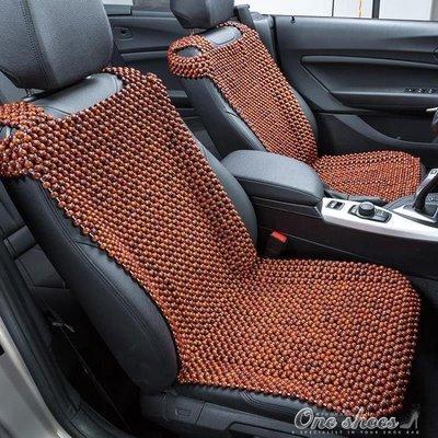 ZIHOPE 木珠汽車坐墊夏季透氣木頭珠子四季通用單座靠背座墊夏天單張涼墊ZI812