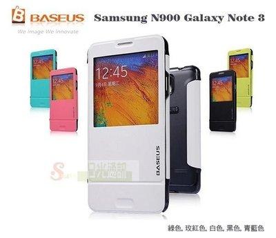 日光通訊~BASEUS原廠 Samsung N900 N9005 Note 3 倍思柔美超薄視窗側掀皮套 磨砂硬殼側翻保護套