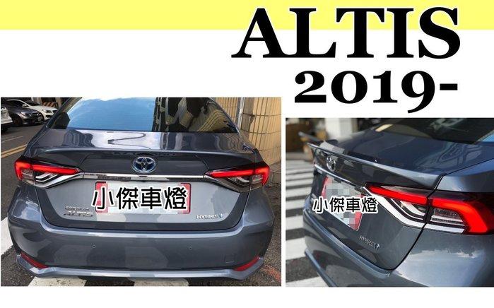 小傑車燈精品--全新 空力套件 TOYOTA ALTIS 12代 19 2019 年 原廠型 尾翼 押尾 ABS 含烤漆