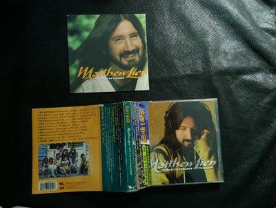 CD/BG15/英文/馬修連恩 Matthew Carl Lien/有側標 海角一樂園  /非錄音帶卡帶非黑膠